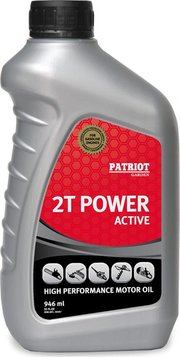 Patriot POWER ACTIVE 2T 0.946 л фото