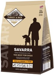 SAVARRA Adult Dog All Breeds Turkey фото
